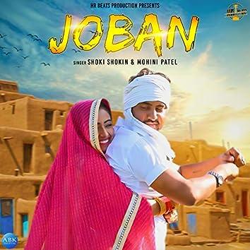 Joban - Single