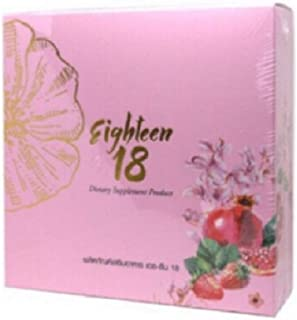 Eighteen 18 Skin Vitamin Vegetable Collagen Korean whitening Capsule Pill
