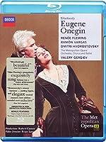 『エフゲニー・オネーギン』全曲 カーセン演出、ゲルギエフ&メトロポリタン歌劇場、ホロストフスキー、フレミング、他(2007 ステレオ)