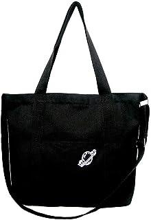 Umetoo トートバッグ 2way ファスナー付き 斜め掛け ショルダーバッグ 男女兼用 キャンバス カジュアル シンプル 大容量 軽い ショルダー トート バッグ 買い物バッグ