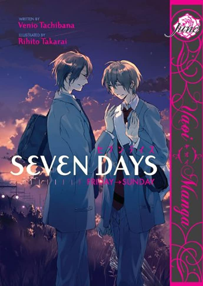直径決めますオーナーSeven Days: Friday-Sunday (Yaoi Manga) (English Edition)