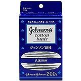 ジョンソン 綿棒 200本入