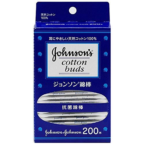 ジョンソンエンドジョンソン『ジョンソン綿棒200本入』
