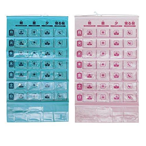 お薬カレンダー マチ付き ロングタイプ 2色セット(ピンク&ミント)