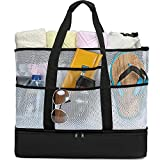 BLUBOON Mesh Beach Tote Bag with Detachable Cooler for Family Pool Oversized 22 inches Grocery Shopping Bag Insulated Picnic Cooler (A-Black)