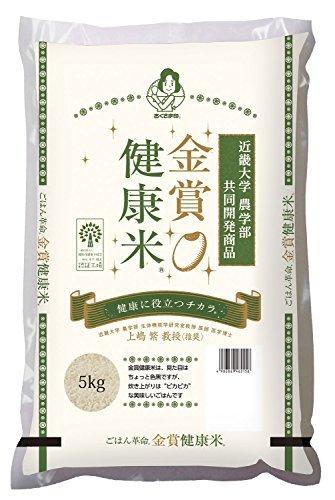 【精米】 近畿大学農学部共同研究開発 金賞健康米 山形県 白米 はえぬき 5kg 令和2年産