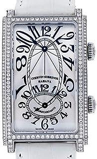 クエルボ・イ・ソブリノス CUERVO Y SOBRINOS プロミネンテ デュアルタイム 1112-1AG-SP 新品 腕時計 メンズ (11121AGSP)