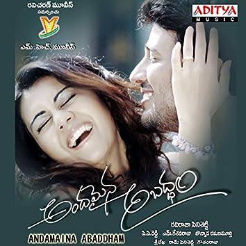 Andamaina Abaddham (Original Motion Picture Soundtrack)