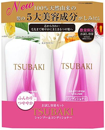 Tsubaki Shiseido toque Volumen Champú y Acondicionador de prueba Conjunto (315 ml / 10.6Oz cada uno)