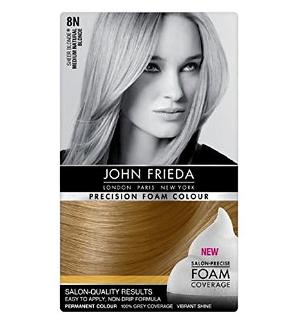 社会主義領事館吸うメディアの天然ブロンド8Nのジョン?フリーダ精密泡カラー (John Frieda) (x2) - John Frieda Precision Foam Colour 8N Medium Natural Blonde (Pack of 2) [並行輸入品]