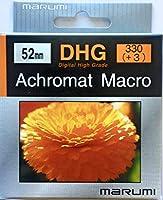 Marumi DHG Achromat Macro 330 (+3) 52mm クローズアップレンズフィルター