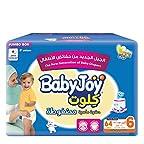 baby joy 6