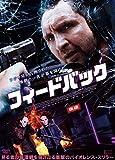 フィードバック[DVD]