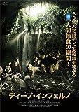 Indigenous [DVD de Audio]