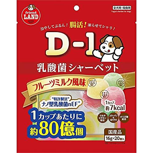 【セット販売】乳酸菌シャーベット フルーツミルク風味 (16g×20個)×3コ
