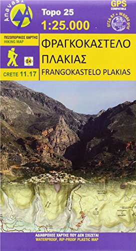 Topografische Bergwanderkarte 11.17 Frangokastelo - Plakias 1 : 25 000 Hiking Map