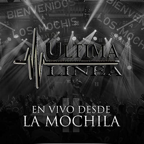 Grupo Ultima Linea