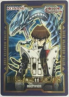 Yu-Gi-Oh! - Seto Kaiba & Blue-Eyes White Dragon Field Center Card - Duel Devastator