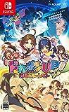 ドカポンUP! 夢幻のルーレット - Switch (【初回生産特典】DLCキャラクター「アンジュ戦闘Ver.」ダウンロード番号 同梱)