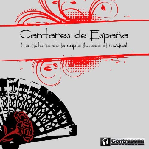CoplArte feat. Juan Manuel Punzano, Mercedes Zambrano, Salvador Arroyo & Mª José Navarro