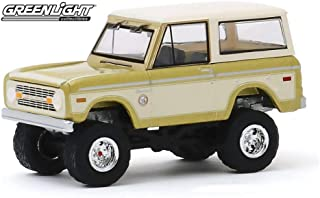 1976 Ford Bronco, Colorado Gold Rush Bicentennial Special Edition - Greenlight 30135/48 - 1/64 Scale Diecast Model Toy Car