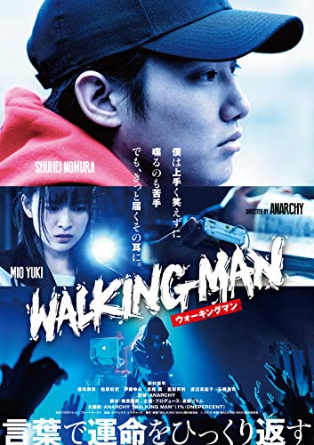 WALKING MAN Blu-ray