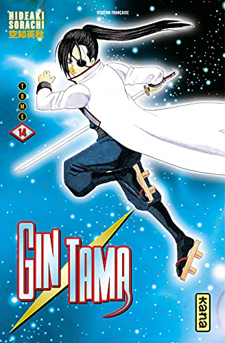 Gintama - Tome 14