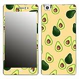 DISAGU SF-106221_1123 Design Folie für Oppo R5 - Motiv Avocados Muster orange