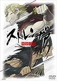 ストレンヂア-無皇刃譚-[DVD]