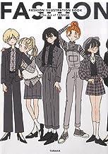 Fashion Illustration Book: The Art of Tanaka