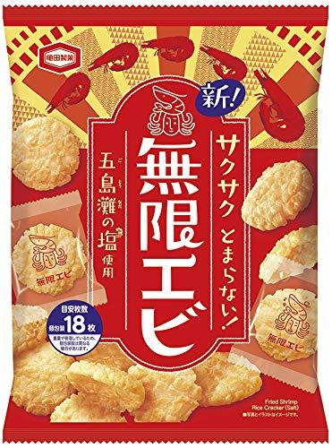 亀田製菓 無限エビ 83g