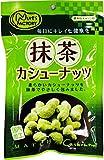 抹茶カシューナッツ 60g