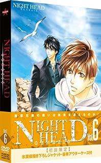 NIGHT HEAD GENESIS Vol.6 JAPANESE EDITION