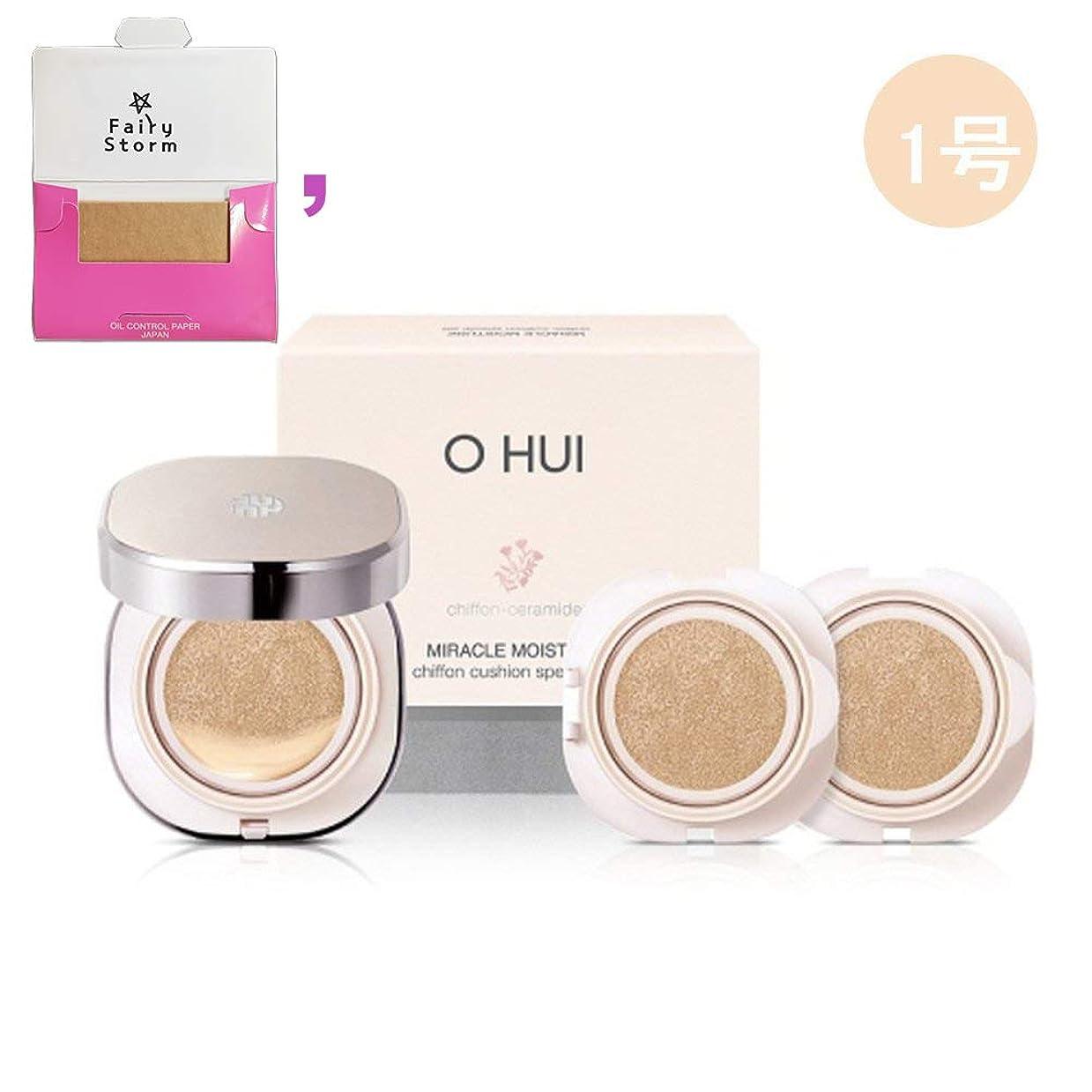 レジ親密な提供する[オフィ/ O HUI]韓国化粧品 LG生活健康/ohui Miracle Moisture shiffon cushion/ミラクル モイスチャーシフォンクッ ション + [Sample Gift](海外直送品) (1号)