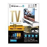 エレコム ブルーレイ DVD CD レンズクリーナー 湿式 再生エラー解消に 約50回使用 PS4対応 日本製 AVD-CKBRP2