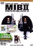 メン・イン・ブラック2 デラックス・コレクターズ・エディション[DVD]