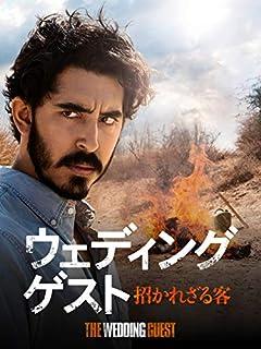 ラーディカー・アープテー : 関連作品(映画) - 映画.com