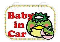2066 PPLS カーサインシリーズ baby in car カッパ1 吸盤 英語 スモールタイプ