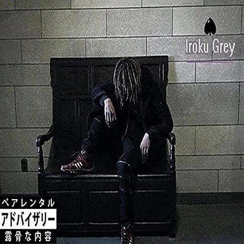 Iroku Grey