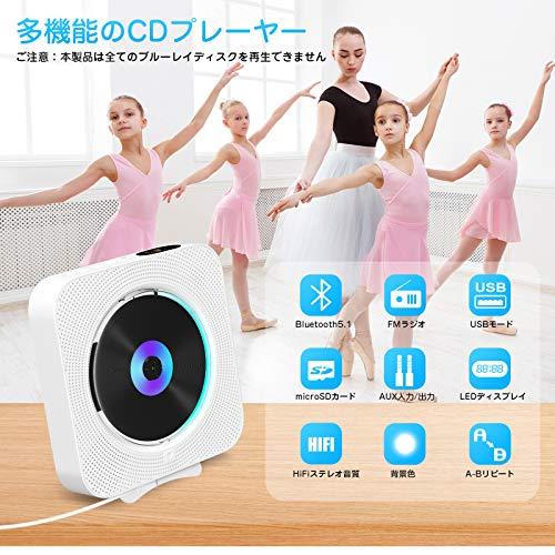 NinonlyCDプレーヤー卓上&壁掛け式1台多役Blue/CD/FM/USB/AUX/microSDカード対応LEDディスプレイ防塵透明カバー付き音楽再生/語学学習/胎児教育日本語説明書付き2021年最新版