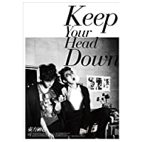 KEEP YOUR HEAD DOWN S.E CD *Sealed*