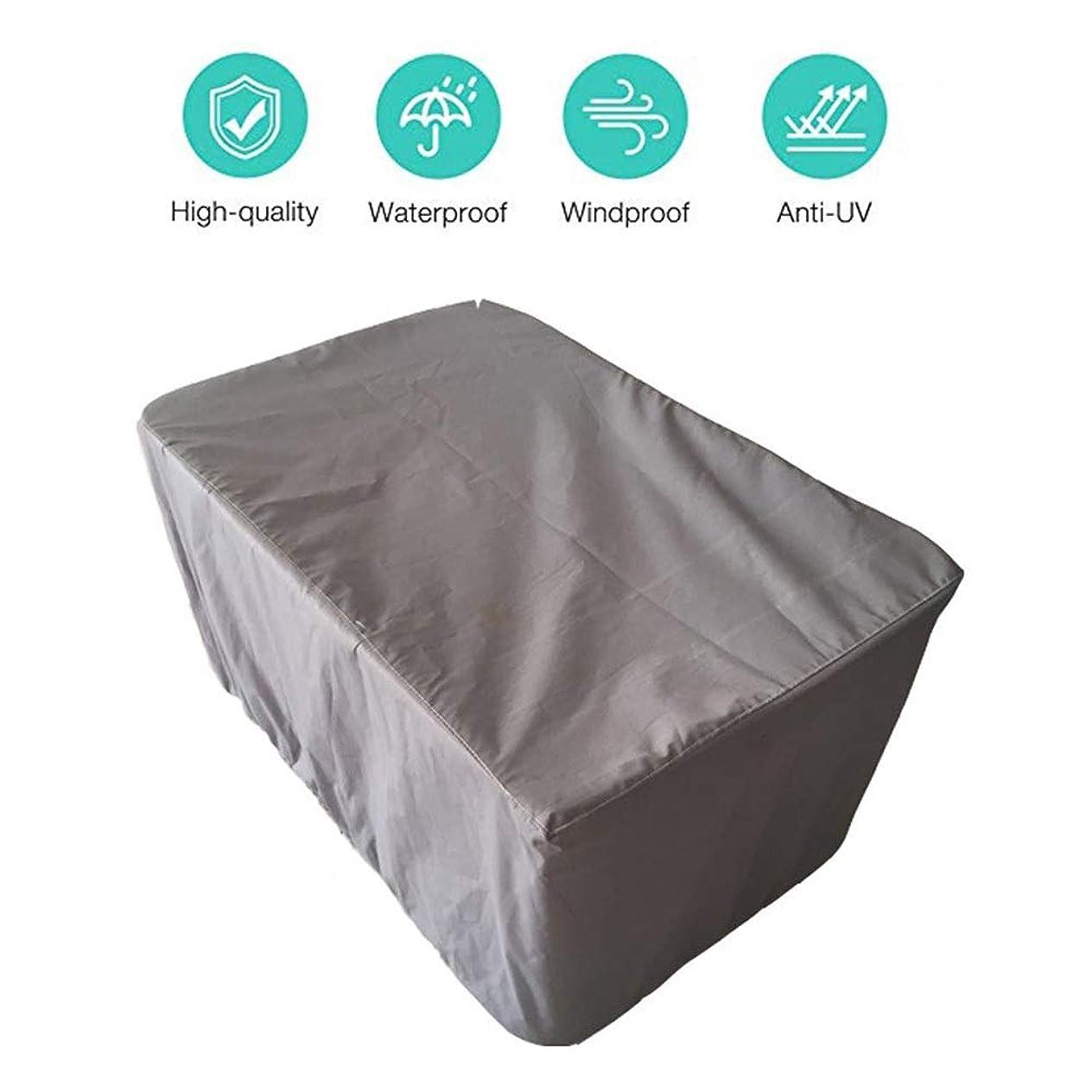 ポール展示会著者FQJYNLY ガーデン家具カバーテーブルと椅子は屋外のratの大きな長方形の庭セットオックスフォード布、12サイズを防水します (Color : Gray, Size : 120x120x74cm)