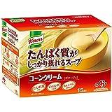 クノール たんぱく質がしっかり摂れるスープ コーンクリーム 15袋入