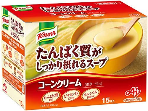 味の素 クノール たんぱく質がしっかり摂れるスープ コーンクリーム 15袋入 【プロテイン スープ protein 高たんぱく質 タンパク質 ビタミン D カルシウム】