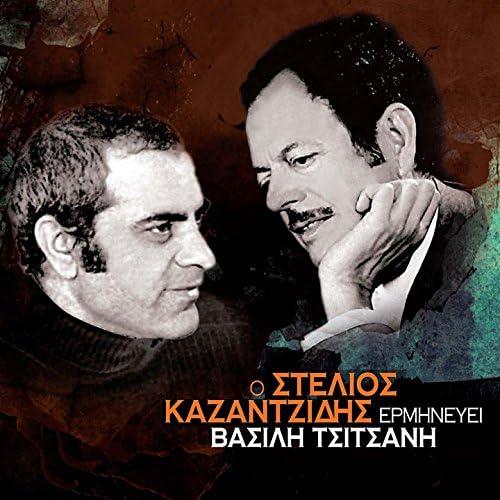 Stelios Kazantzidis & Vasilis Tsitsanis