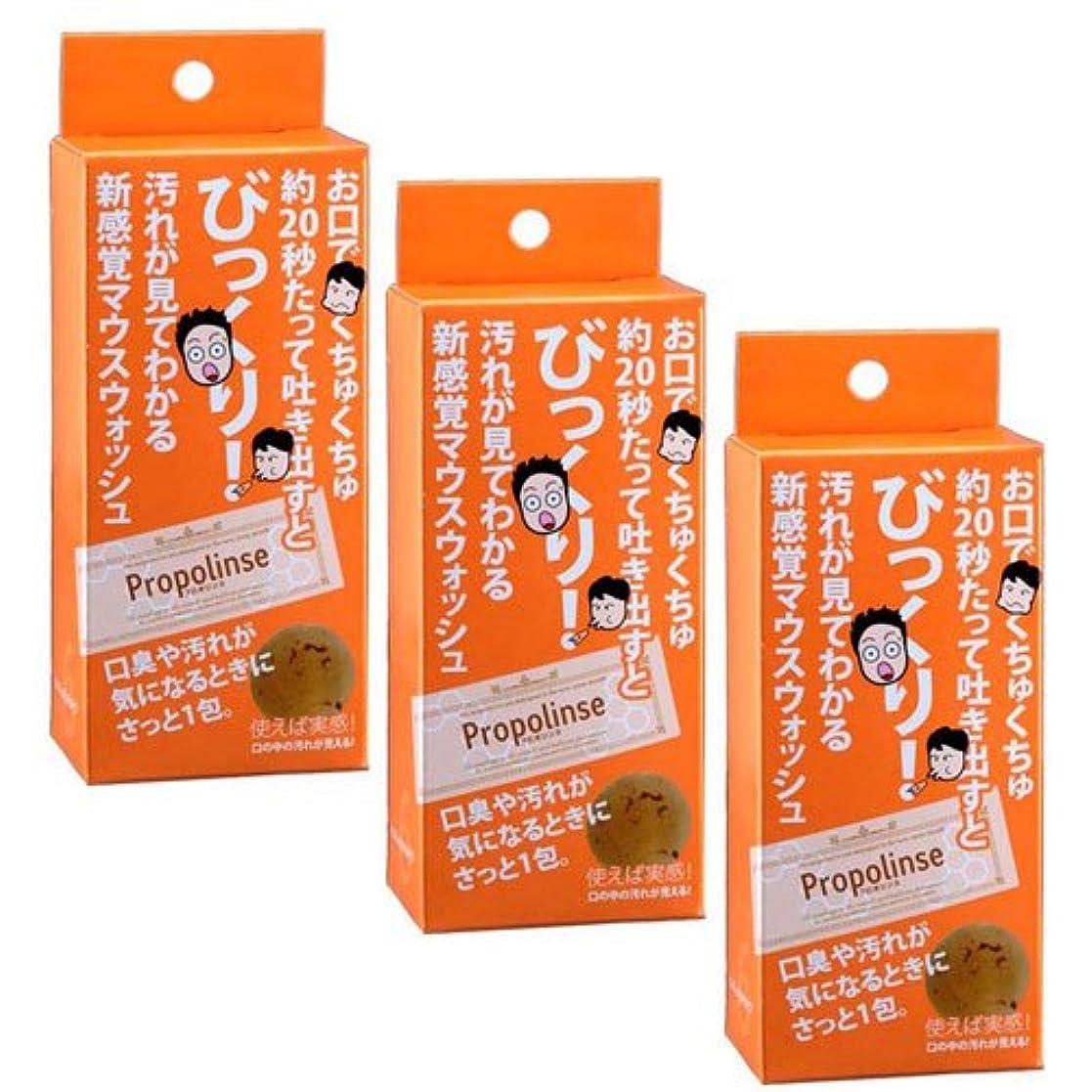 銅野菜ブリリアントプロポリンス12ml×6包 3個セット