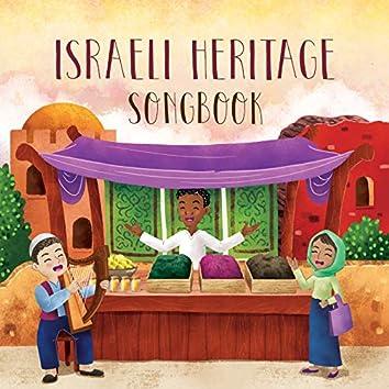 Israeli Heritage Songbook