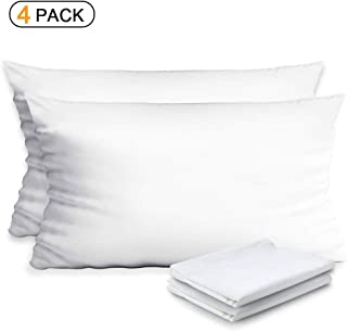 Haperlare 4-Pack Zippered Pillow Protectors, Premium 400 Thread Count 100% Egyptian Cotton Pillowcases Queen Pillow Covers, 20x30 inch