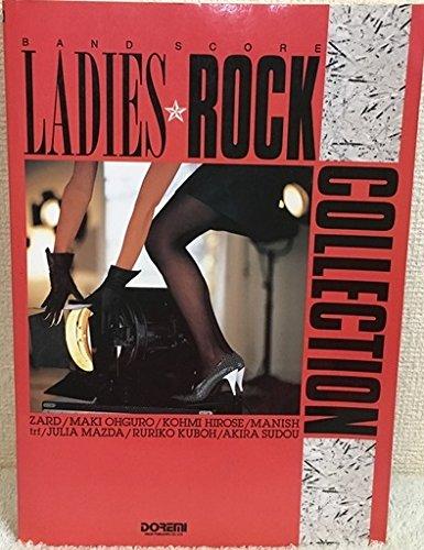 バンドスコア 女性ロックコレクション (バンド・スコア)の詳細を見る