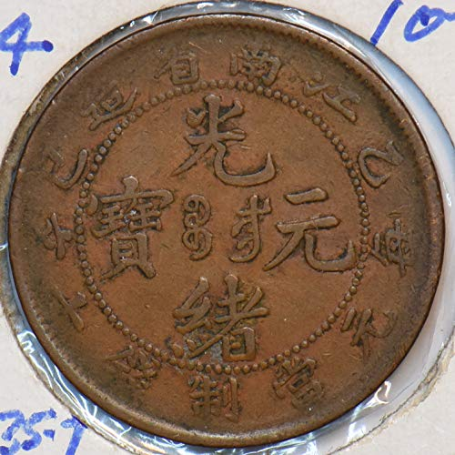 1904 CN China 1904 Y 135.7 10 Cash Kiangnan 490997 DE FAIR
